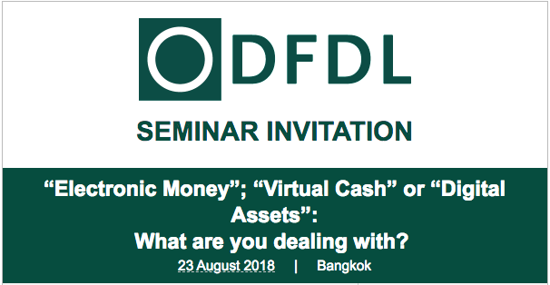 Dfdl reminder seminar invitation electronic money virtual cash dfdl reminder seminar invitation electronic money virtual cash or digital assets stopboris Images
